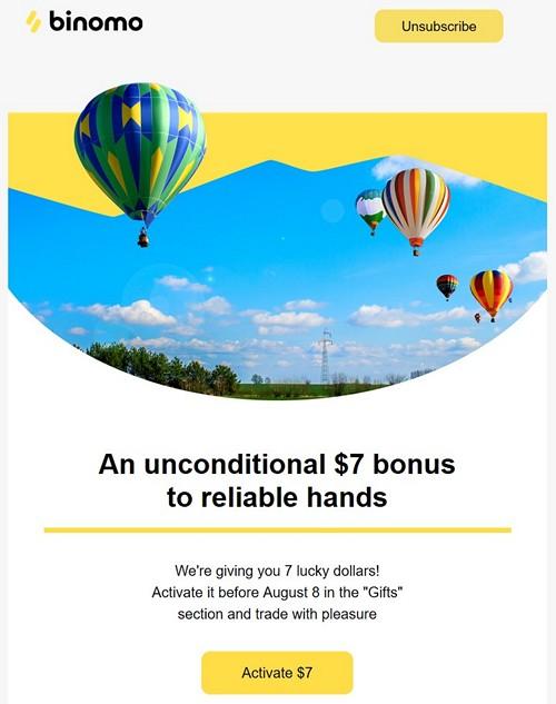 I want a bonus